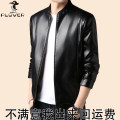 leather clothing Others Fashion City 165/80A,170/84A,175/88A,180/92A,185/96A,190/100A routine Leather clothes stand collar Slim fit zipper autumn leisure time middle age Sheepskin Business Casual Straight hem Side seam pocket Zipper decoration No iron treatment
