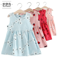 Dress female Troy Other 100% 12 months, 6 months, 9 months, 18 months, 2 years, 3 years, 4 years, 5 years, 6 years