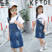 Dress Single strap skirt + short sleeve cotton T-shirt suit female Troy 110cm 120cm 130cm 140cm 150cm 160cm Other 100% 3 years old, 4 years old, 5 years old, 6 years old, 7 years old, 8 years old, 9 years old, 10 years old, 11 years old, 12 years old, 13 years old