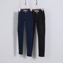 Jeans Summer 2020 Black, dark blue Sindarin / Sindarin