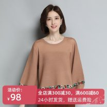 Middle aged and old women's wear Autumn of 2019 Yellow black brown scarlet crimson dark green L (recommended weight: 90-120 Jin) XL (recommended weight: 120-140 Jin) XXL (recommended weight: 140-160 Jin) fashion sweater easy singleton  other 40-49 years old Socket moderate routine Yilianxuefu other