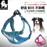Household traction belt other Dog Non scalable S - (bust 30-42cm, 5-12kg recommended) m-medium (bust 40-62cm, 12-30kg recommended) l-large (bust 52-92cm, 30-70kg recommended) [note] this product is a chest strap, without traction rope truelove I-shaped chest and back