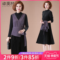 Middle aged and old women's wear Winter 2020 Purple gray zmt-605 wheat gray ymr-993 navy blue zmt-mb853 black zmt-xx987 black zmt-xx987 blue L (about 90-105 kg recommended) XL (about 105-120 kg recommended) XXL (about 120-135 kg recommended) XXL (about 135-150 kg recommended) fashion Dress easy belt