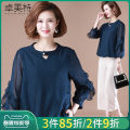Middle aged and old women's wear Summer 2020 fashion suit easy Two piece set Solid color 40-49 years old Socket moderate Crew neck routine pagoda sleeve Dromett Gauze other Other 100% 96% and above Pure e-commerce (online only) Ninth pants