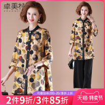 Middle aged and old women's wear Spring 2021 Yellow with black pants, yellow without pants, 3 with 4 without pants, 5 with 6 without pants XL XXL XXXL XXXXL XXXXXL fashion shirt easy Two piece set Decor 40-49 years old Cardigan moderate Crew neck Medium length routine ZMT21A11420 Dromett Button