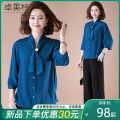 Middle aged and old women's wear Summer 2021 Blue with pants blue without pants XL XXL XXXL XXXXL fashion suit Straight cylinder Two piece set Solid color 40-49 years old Socket moderate V-neck routine routine ZMT20A326654 Dromett Button polyester Polyester 100% 96% and above Single breasted
