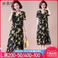 Middle aged and old women's wear Summer 2021 fashion Dress easy singleton  Decor 40-49 years old Condom thin V-neck routine routine ZMT21B42912 Dromett Nail bead polyester Polyester 100% 96% and above Pure e-commerce (online sales only) Medium length Polyester Yellow flower and blue flower
