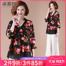 Middle aged and old women's wear Spring 2021 Black with black pants, black without pants, 3 with 4 without pants, 5 with 6 without pants XL XXL XXXL XXXXL XXXXXL fashion T-shirt easy Two piece set Decor 40-49 years old Socket moderate V-neck routine routine ZMT21A11415 Dromett pocket polyester