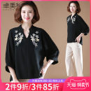 Middle aged and old women's wear Spring of 2019 XL (suitable for 95-115 kg) XXL (suitable for 113-125 kg) XXXL (suitable for 125-135 kg) XXXXL (suitable for 135-150 kg) fashion suit easy Two piece set Decor 40-49 years old Socket moderate Half open collar routine routine ZMT19S2019051 Dromett other