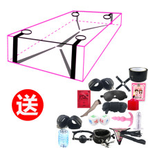 Alternative toys China Mainland X boss Bed tie + body dice bed tie + body dice + mouth ball + Eye Mask bed tie + 5 bed tie + 7 bed tie + 10 bed tie + 14 bed tie + 18 bed tie + 9 bed tie other other