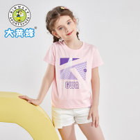 T-shirt White pink 1 2 3 Big wasp / Bumblebee 120cm 130cm 140cm 150cm 160cm 165cm female summer Short sleeve Crew neck leisure time There are models in the real shooting nothing cotton Interesting pattern Cotton 80% other 20% E630262333 Class B other Summer 2021 Chinese Mainland Totems Quanzhou City
