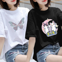 T-shirt 7957 white, 7043 black, 7985 white, 7985 black, 7993 white, 7993 black, 7994 white, 7994 black, 7995 white, 7995 black, 7996 white, 7996 black, 7997 white, 7997 black, 7999 white, 7999 black S,M,L,XL,2XL,3XL Summer 2020 Short sleeve Crew neck easy Regular routine commute cotton 96% and above