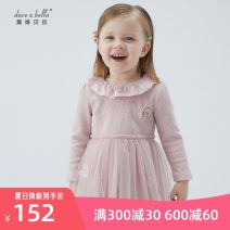 Dress Grey Pink, [pre sale] female DAVE&BELLA 66cm,73cm,80cm,90cm,100cm,110cm,120cm,130cm,140cm Other 100% spring and autumn Europe and America Long sleeves Solid color cotton Splicing style DBJ14425 Class A Chinese Mainland Zhejiang Province Hangzhou