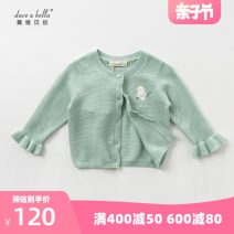 Sweater / sweater 66cm(12M),73cm(18M),80cm(24M),90cm(3Y),100cm(4Y),110cm(5Y),120cm(6Y),130cm(7Y) Pure cotton (100% cotton content) female Grey green, first batch of [pre sale], second batch of [pre sale] DAVE&BELLA No model Single breasted routine Crew neck nothing Ordinary wool Solid color DBZ9917