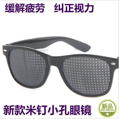 Computer goggles M очки для ногтей с очками Обычные очки 3 очка 5 очков MD