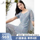 Dress Summer 2021 XS S M L XL 2XL 3XL 4XL Mid length dress singleton  Short sleeve commute square neck Decor 30-34 years old Type X Jiuzi Simplicity More than 95% polyester fiber Polyester 100%
