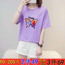 Women's large Summer 2021 White, black, red, purple, yellow, blue, brick red L [recommended 95-119 kg], XL [recommended 120-139 kg], 2XL [recommended 140-159 kg], 3XL [recommended 160-179 kg], 4XL [recommended 180-205 kg] T-shirt singleton  commute easy moderate Socket Short sleeve Korean version