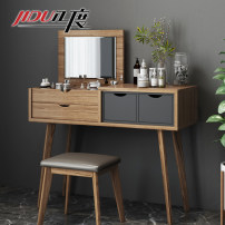 Dresser / table adult no 08m dressing table 1m dressing table No door Northern Europe manmade board Jidu several degrees assemble assemble hszt01 yes yes no Quality luxury assemble no Guangdong Province wood multi-function Foshan City other Density board / fiberboard One Art no