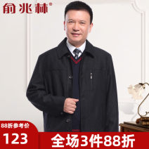 Jacket Yu Zhaolin Business gentleman Black gray 61605 Navy 302 Khaki 302 Navy 301 Khaki 301 light gray j3-4 M L XL XXL XXXL XXXXL thin standard go to work Four seasons Polyester 100% Long sleeves Wear out stand collar Business Casual middle age routine Zipper placket Straight hem Loose cuff