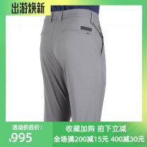 Casual pants Biem.l.fdlkk/bien leffin other grey 29,30,31,32,33,34,35,36,37,38,40,42 thin trousers Other leisure Straight cylinder get shot spring middle age Business Casual middle-waisted Straight cylinder Polyamide fiber (nylon) 86.8% polyvinyl chloride (chlor) 13.2% Overalls Pocket decoration