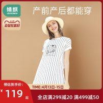 Nursing clothes M L XL Joyncleon / Jingqi Socket summer Short sleeve Medium length leisure time Dress stripe Side opening cotton J619312a