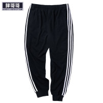 Casual pants Fat brother Youth fashion Black, plush black 2XL,4XL,6XL,7XL,3XL,5XL routine trousers Other leisure easy get shot P912K090501 winter Large size Youthful vigor 2020 Medium high waist Little feet Cotton 78% polyester 22% Sports pants Solid color other cotton