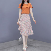 Dress Summer 2021 Red yellow 2XL S M L XL Middle-skirt Two piece set Short sleeve commute V-neck Decor Ruffle Skirt routine Others 25-29 years old Dolanzi Korean version 327#6746 31% (inclusive) - 50% (inclusive) cotton Cotton 31% others 69% Pure e-commerce (online only)