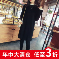Dress Spring of 2018 black S M L XL 2XL Mid length dress singleton  Long sleeves commute Crew neck Loose waist Solid color Socket A-line skirt Others