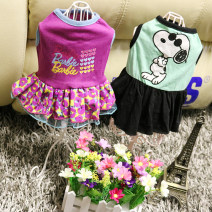 Pet clothing / raincoat currency Dress XS back length 17, bust 26, s back length 22, bust 32, m back length 32, bust 45 Loving house leisure time White, sky blue, purple polyester fiber