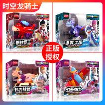 Children's robot / deformation toy Plastic toys Three, four, five, six, seven, eight, nine, ten, eleven, twelve, thirteen Mlyz / Ming Ling Yizhi Chinese Mainland JC18025-JC18029-JC5039 currency robot in neutral