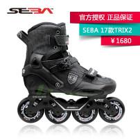 Tandem wheel 34 35 36 37 38 39 40 41 42 43 44 45 17 trix2 17 + lucky bag Men and women SEBA Fancy shoes Rocking chair TRIX2