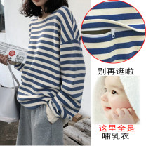 T-shirt Crew neck S,M,L,XL Yunjia Blue and white striped lactation (zipper open), blue and white striped regular (non lactation) Long sleeves spring and autumn Korean version Medium length stripe