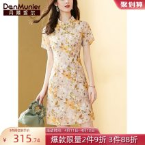 Dress Summer 2021 Decor 155/80A/S 160/84A/M 165/88A/L 170/92A/XL 175/96A/XXL Middle-skirt singleton  Short sleeve commute stand collar High waist Broken flowers Socket A-line skirt routine Others 35-39 years old Type X Danmunier lady Button and zipper printing More than 95% Chiffon polyester fiber