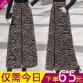 skirt Winter 2020 M,L,XL,2XL,3XL,4XL Leopard Print longuette Versatile High waist A-line skirt Leopard Print Type A 40-49 years old 91% (inclusive) - 95% (inclusive) Pocket, zipper, stitching, taping 251g / m ^ 2 (including) - 300g / m ^ 2 (including)