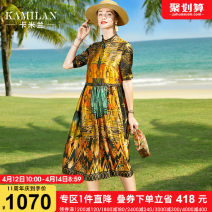Dress Summer 2021 Decor S M L XL Mid length dress singleton  Short sleeve street stand collar Loose waist Decor Socket A-line skirt routine Others 35-39 years old Type A Kamilan kamilan printing KML21A13007 More than 95% silk Mulberry silk 100% Europe and America