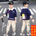 suit Other / other 100cm,110cm,120cm,130cm,140cm,150cm,160cm,170cm male spring and autumn leisure time Long sleeve + pants routine There are models in the real shooting Socket nothing Cartoon animation cotton children Expression of love 2, 3, 4, 5, 6, 7, 8, 9, 10, 11, 12, 13, 14 years old