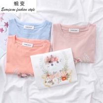 T-shirt White, blue, orange, pink Average size Summer of 2019 Short sleeve Crew neck Regular cotton 51% (inclusive) - 70% (inclusive)