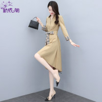 Dress Spring 2021 Khaki Navy M L XL XXL Mid length dress singleton  three quarter sleeve commute Polo collar High waist Solid color Single breasted A-line skirt routine Others 25-29 years old Hangyi Pavilion Korean version 51% (inclusive) - 70% (inclusive) cotton Pure e-commerce (online only)