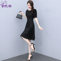 Dress Summer 2021 Middle-skirt singleton  Short sleeve commute Crew neck High waist Solid color Condom A-line skirt puff sleeve Others 25-29 years old Hangyi Pavilion lady Three dimensional decorative button zipper with auricular stitching HYG21021201 30% and below nylon M L XL XXL Black green