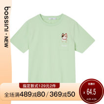 T-shirt 692 pink green 801 Khaki Taupe XS S M L XL Spring 2021 Short sleeve Crew neck Straight cylinder Regular routine commute cotton 96% and above 25-29 years old Simplicity other Animal design Bossini / Bao Shilong pocket Cotton 100% Same model in shopping mall (sold online and offline)