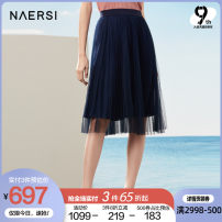 skirt Summer 2021 38/M 40/L 42/XL 44/XXL 46/XXXL Mid group cyan Middle-skirt grace Natural waist Fluffy skirt Solid color Type A 35-39 years old More than 95% Naersi / nals polyester fiber Polyester 100% Same model in shopping mall (sold online and offline)