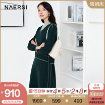 Dress Winter 2020 Medium Turquoise 38/M 40/L 42/XL 44/XXL 46/XXXL A Mid length dress Two piece set Long sleeves commute Half high collar middle-waisted Solid color Socket A-line skirt routine 35-39 years old Type X Naersi / nals lady NF04578K5 30% and below knitting nylon