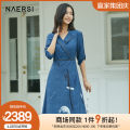Dress Summer 2021 Dark blue 38/M 40/L 42/XL 44/XXL 46/XXXL Mid length dress other Short sleeve commute tailored collar middle-waisted zipper A-line skirt routine 35-39 years old Type X Naersi / nals lady More than 95% polyester fiber Polyester 100%