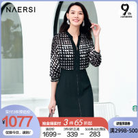 Dress Spring 2021 black 38/M 40/L 42/XL 44/XXL 46/XXXL Middle-skirt singleton  Long sleeves commute stand collar middle-waisted lattice zipper other routine 35-39 years old Type H Naersi / nals lady NF03593W0 More than 95% other polyester fiber Polyester 100%