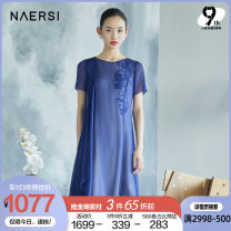Women's large Summer 2021 Dark cyan 38/M 40/L 42/XL 44/XXL 46/XXXL Dress singleton  commute Straight cylinder moderate Socket Short sleeve lady Crew neck Medium length Naersi / nals 35-39 years old 96% and above Medium length Polyester 100% Same model in shopping mall (sold online and offline) other
