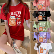 T-shirt White, black, red, green, pink, taro purple M,L,XL,2XL,3XL,4XL,5XL Summer 2020 Short sleeve Crew neck easy Regular routine cotton 96% and above 18-24 years old Other / other 5236#