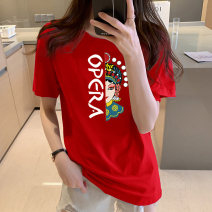 T-shirt White, pink, black, red, green, taro purple M,L,XL,2XL,3XL,4XL,5XL Summer 2020 Short sleeve Crew neck easy Regular routine cotton 96% and above 18-24 years old Other / other five two eight one