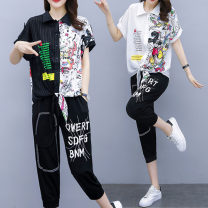Women's large Summer 2021 Black and white coat + trousers, white coat + trousers M (recommended 80-90 kg), l (recommended 90-110 kg), XL (recommended 110-130 kg), 2XL (recommended 130-145 kg), 3XL (recommended 145-160 kg), 4XL (recommended 160-185 kg), 5XL (recommended 185-210 kg) Two piece set easy