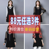 Women's large Winter of 2019, autumn of 2019 L (recommended 95-110 kg), XL (recommended 111-125 kg), 2XL (recommended 126-141 kg), 3XL (recommended 142-157 kg), 4XL (recommended 158-174 kg), 5XL (recommended 175-190 kg)
