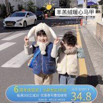 Vest neutral 80cm,90cm,100cm,110cm,120cm,130cm,140cm A Xiaoxuan 12 months, 18 months, 2 years old, 3 years old, 4 years old, 5 years old, 6 years old, 7 years old, 8 years old